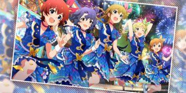 【ミリシタ】フェス開催!莉緒、風花のアダルティガシャ